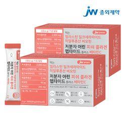 JW중외제약 엘라스틴 비오틴 저분자 피쉬 콜라겐 펩타이드 2박스