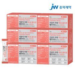 JW중외제약 엘라스틴 비오틴 저분자 피쉬 콜라겐 펩타이드 6박스