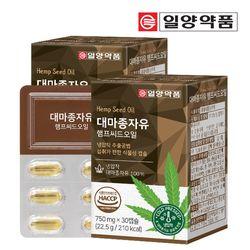 일양약품 대마종자유 햄프씨드 오일 2박스 (60캡슐)