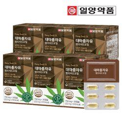 일양약품 대마종자유 햄프씨드 오일 6박스 (180캡슐)
