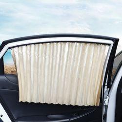 (2ea) 세단커튼 차량용 자외선 차단 창문 커튼 블라인드 가림막