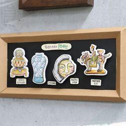 내가꾸미는문화유산(4개)우리나라전통만들기한국문화