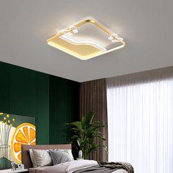 나비사각 방등(LED) 키즈 카페 홈 인테리어 조명