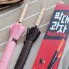 [무료배송] 크로반 막대과자 데이 기획 장우산 KR20