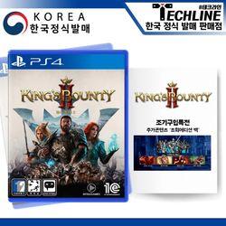 PS4 킹스 바운티2(초회에디션 팩)