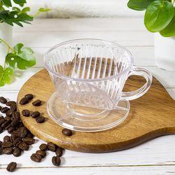 국내산 투명드리퍼 커피 핸드드리퍼