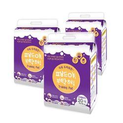 패드야부탁해 배변패드-초대형 60매(20매X3개)