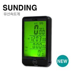 [썬딩] SD 대형화면 백라이트기능 자전거 유선 속도계