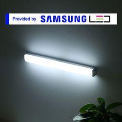 이엘이디 무선센서등 삼성 LED 주야간겸용 297mm 2배밝은모델