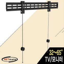 NETmate 모니터 고정형 벽걸이 거치대(32 65형 40kg)