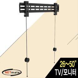 NETmate 모니터 고정형 벽걸이 거치대(26 50형 40kg)