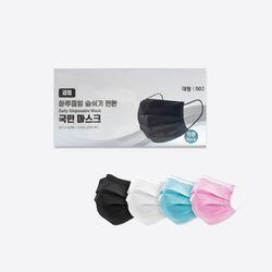 성인 일회용 3중필터 블랙 대형 덴탈 국민마스크 50매