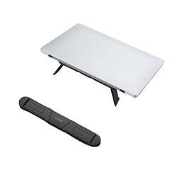 키키덕 휴대용 높이조절 맥북 노트북 스탠드 거치대 블랙