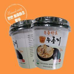 벼리 동충하초 누룽지 300g (50gx6개)
