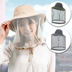 방충모자 낚시 벌초 양봉 농사 캠핑 등산 모기장 모자