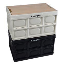 우드상판포함 접이식 캠핑박스 캠핑테이블 트렁크정리함  Milk