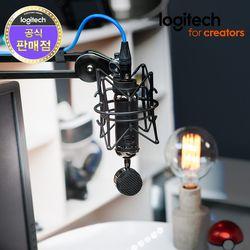 [사은품증정] 로지텍코리아 정품 BLUE Spark SL 스파크SL XLR마이크