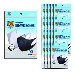 구리원사 국산 패션마스크항균섬유 마스크 XL20개