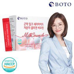 곤약 밀크 세라마이드 저분자 콜라겐 비오틴 30포 1박스