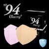 아임리얼 클래시플러스 KF94 컬러마스크 중형 20매