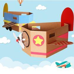 박스비행기만들기종이비행기교통기관교통수단