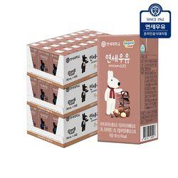 [연세우유] 연세 가스파드 초코 우유 190ml (72팩)