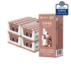 [연세우유] 연세 가스파드 초코 우유 190ml (96팩)