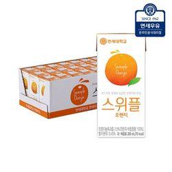 [연세우유] 연세 스위플 오렌지 200ml (24팩)