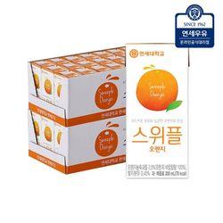 [연세우유] 연세 스위플 오렌지 200ml (48팩)