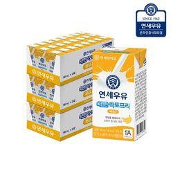 [연세우유] 연세 속편한 락토프리 바나나 190ml (72팩)