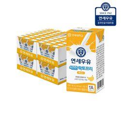[연세우유] 연세 속편한 락토프리 바나나 190ml (96팩)