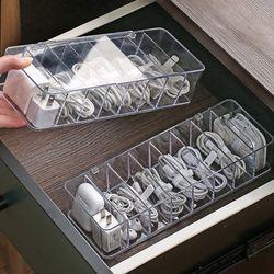 투명한 칸막이 USB 케이블 타이 전선 다용도 소품 정리함-오픈형