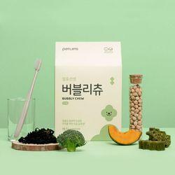 치석제거간식 발효선생 버블리츄-베지