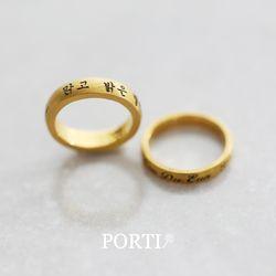 [뽀르띠] 1.875g 패밀리링 순금 반지 돌반지