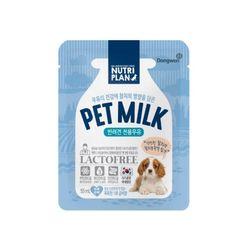 동원 뉴트리플랜 강아지 우유