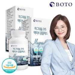 마그네슘315 액티브 콤플랙스 120정 2박스 8개월분