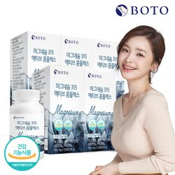 마그네슘315 액티브 콤플랙스 120정 5박스 20개월분