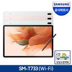 삼성 갤럭시탭 S7 FE 12.4 64GB WIFI SM-T733