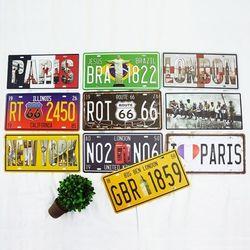 도시 번호판 철제 벽장식(10type)