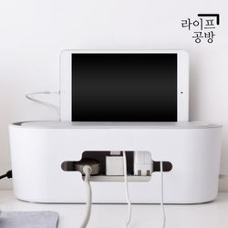 라이프공방 P 멀티탭정리함 콘센트 케이블 전선정리