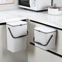 구디푸디 주방 걸이형 쓰레기통 화장실 욕실 벽걸이 휴지통