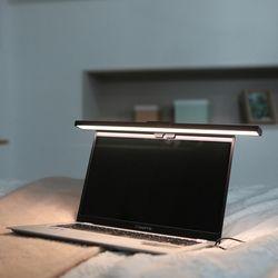프리즘 모니터 클립 LED 조명 PL-231BK