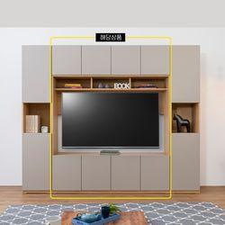 [파로마]데니스 TV 거실장 세트 CE