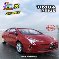 프리우스 Red PRIUS 하이브리드 자동차 모형 Toyota