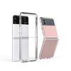 갤럭시Z플립3 슬림 투명 클리어 젤하드 휴대폰 케이스