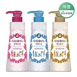 샤워때비누 500ml 3종(동백+사해+화산)