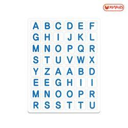 놀이 자석 (알파벳 대문자) 영어 단어 만들기 파닉스