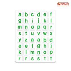 놀이 자석 (알파벳 소문자) 영어 단어 만들기 파닉스