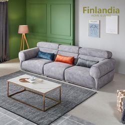 핀란디아 루아나 4인 마카우 기능성 패브릭 소파