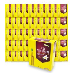 관엽식물 나무 난 수목 화초 영양제 고급10개입 50box
